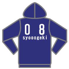 goods8