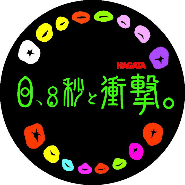 hagata_badge