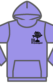 osaka_purpleparka_front